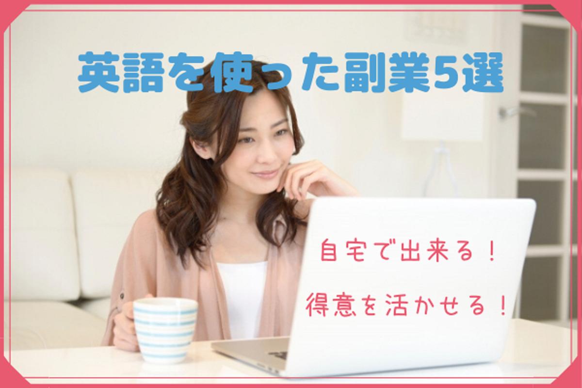 パソコンに向かって微笑む女性の画像