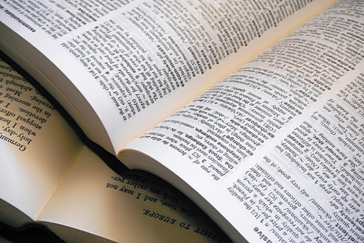 英語の本の画像